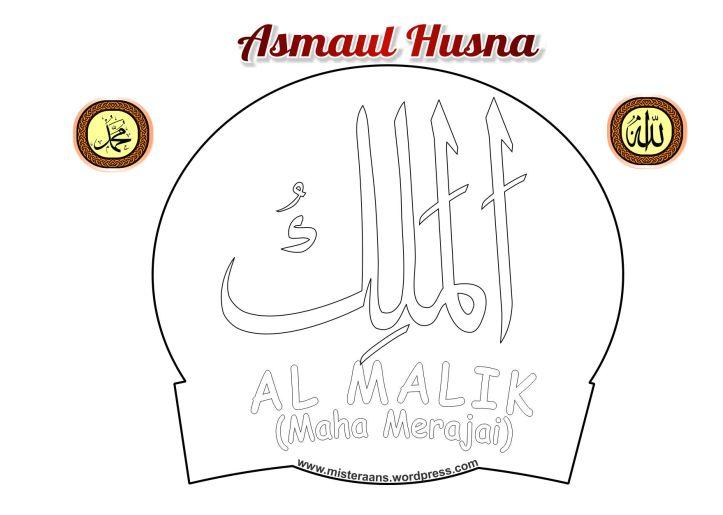 Kaligrafi Asmaul Husna Al Maliik