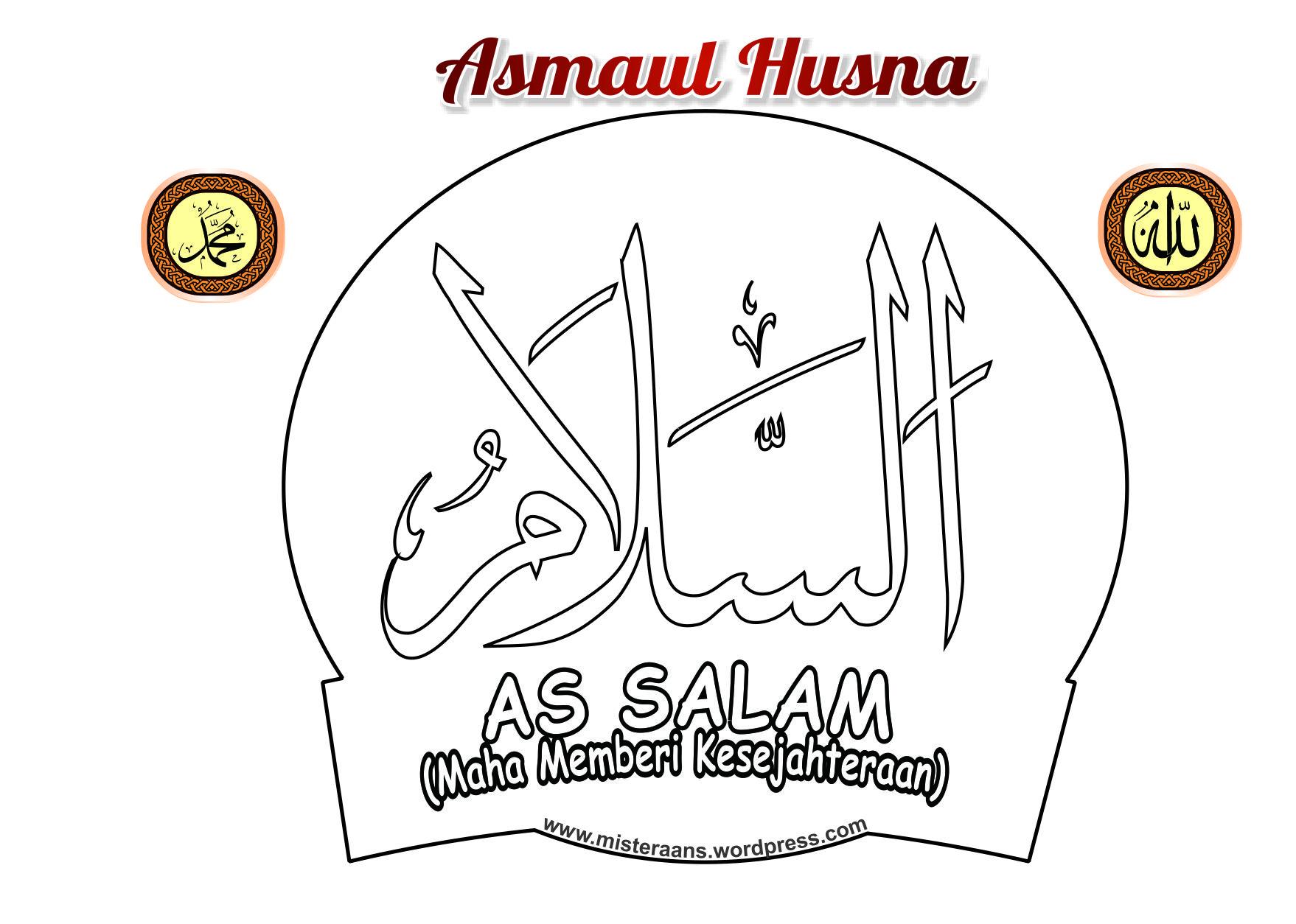 Kaligrafi Asmaul Husna As Salaam
